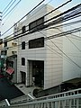 Fujikyo - panoramio.jpg