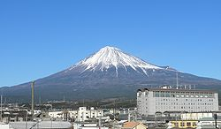 Mount Fuji and Fujinomiya City Office