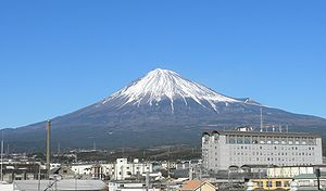 Fujinomiya, Shizuoka - Mount Fuji and Fujinomiya City Office