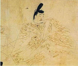 Fujiwara no Yorinaga Japanese noble