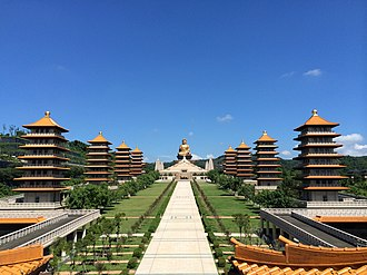 Fo Guang Shan Buddha Museum - View of the Fo Guang Big Buddha and eight pagodas from the 2nd floor of the Front Hall