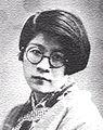 Fumiko Hayashi 2.jpg