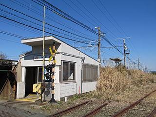 Funamachi Station Railway station in Toyohashi, Aichi Prefecture, Japan