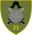 GAF 21st Infantry Battalion Emblem.png