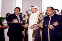 GMC Hospital Ajman Inaugration.png