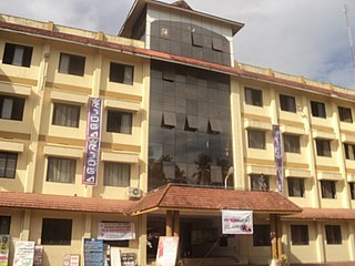 Government Engineering College, Kozhikode Government Engineering College, Kozhikode