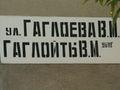 Gaglojev-strato.jpg