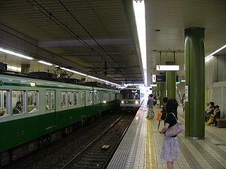 Gakuen-Toshi Station Metro station in Kobe, Japan