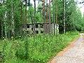 Galgauskas pagasts, Latvia - panoramio (6).jpg