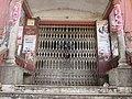 Gate of Old Pubali Bank building in Kandirpar, Cumilla Jan 2019 12.jpg
