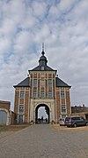 Gatehouse-abdij van park-inside.jpg
