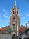 foto van Toren Geerteskerk