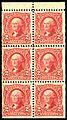 George Washington issue of 1902, plateblock.jpg