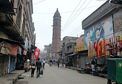 Ghanta Ghar, view from Gurunank pura road, Gujranwala.jpg