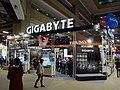 Gigabyte Technology booth, Taipei IT Month 20161210.jpg