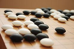 Go - Board Game