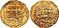Gold coin of Genghis Khan, struck at the Ghazna (Ghazni) mint.jpg