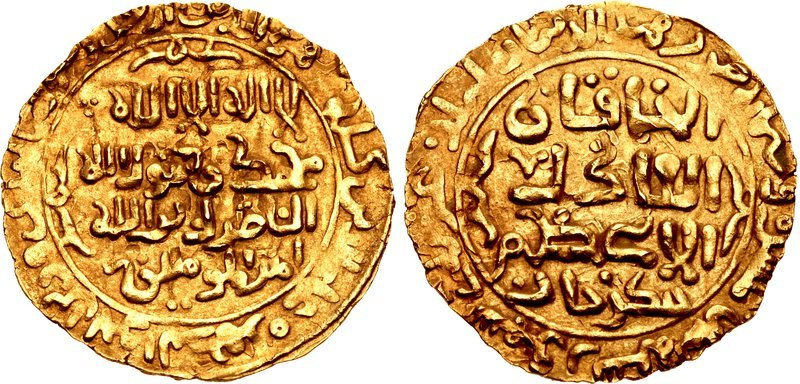 Gold coin of Genghis Khan, struck at the Ghazna (Ghazni) mint