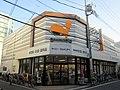Gourmet City Higashi-Mukojima Ekimae.jpg