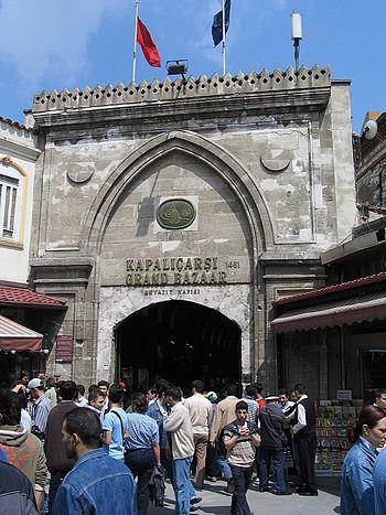 Una entrada del Gran Bazar