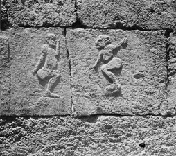 Grav 1, relief. Trachonas. Kaleburnu - SMVK - C00784.tif