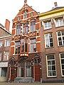 Groningen Oude Boteringestraat 59.JPG