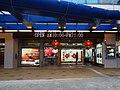 Guang Hua Digital Plaza main entrance 20190504.jpg