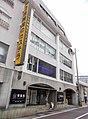 Gunkanjima Digital Museum 01.jpg