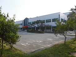 Gwangju Mail Center.JPG