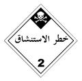 HAZMAT Class 2-3 Inhalation Hazard ar1.PNG