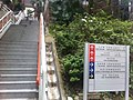 HKU campus 香港大學 directory n Bonham Road stairs March-2012 Ip4.jpg