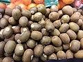 HK 上環 Sheung Wan 惠康超級市場 Wellcome Store brown food 奇異果 Kiwifruits pattern January 2019 SSG.jpg