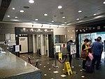 HK 上環 Sheung Wan West Exchange Tower 上環郵政局 Post Office Jan 2017 Lnv2 06.jpg