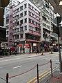 HK 灣仔 Wan Chai 皇后大道東 Queen's Road East March 2020 SS2 11.jpg