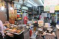 HK 觀塘 Kwun Tong Mansions 裕民坊 Yue Man Square shop night October 2018 IX2 08.jpg