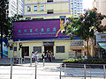 HK CCDCDanceCentre.JPG