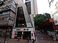 HK CWB 銅鑼灣 Causeway Bay 禮頓道 Leighton Road October 2019 SS2 06.jpg