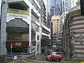 HK Central 雲咸街 Wyndham Street 東方有色大廈 Onfem Tower 藝穗會 Fringe Club.JPG