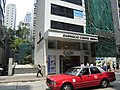 HK Central 131 Queen's Road Zhongcai Centre Taxi Aug-2012.JPG