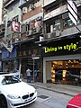 HK Central 180 Wellington Street shop Living in Style white BMW Sept-2012.JPG