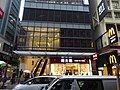 HK Central 39 Queen's Road 豐盛創建大廈 Prosperity Tower shop Chow Tai Fook Jan-2016 DSC.JPG