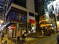 HK Central LKF night Carlifornia Tower base 32 D'Aguilar Street Lan Kwai Fong Jun 2015 PM.JPG