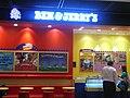 HK Central Night IFC Ben & Jerry's Shop.JPG