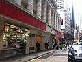 HK Central Pottinger Street Chinese Bank Building Ka Wah Bank view 7-11 shop 德輔道中 Des Voeux Road Dec-2011.jpg