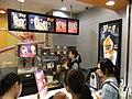 HK Chai Wan Hing Wah Plaza McDonalds sign n visitors Sept-2012.JPG