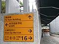 HK CityU To Yuen Building directory yellow sign Shek Kip Mei Estate Sept-2012.JPG