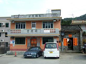 Lam Tsuen - Gateway of Ng Tung Chai.