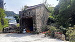 HK MuiWo Yuen'sMansion Barn.jpg