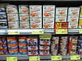 HK Parkn Shop Supermarket Made In China Luncheon Meat Sept-2012.JPG