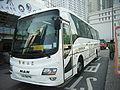 HK Parkview Shuttle Bus in Edinburgh Place.jpg